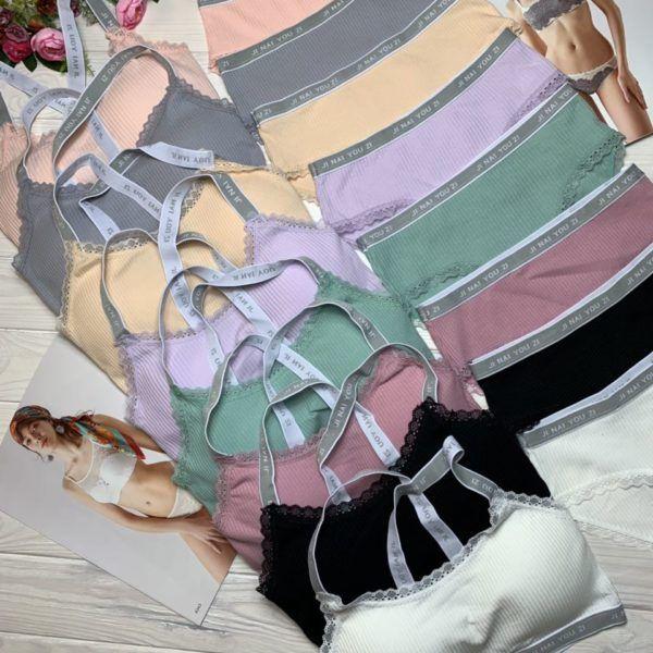 Комплект нижнего белья Relax Mode 003